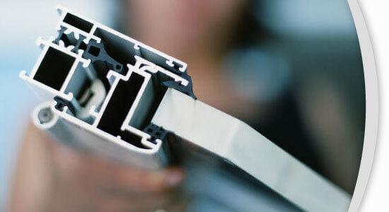 профиль алюминиевый, алюминиевые конструкции, профиль nielsen